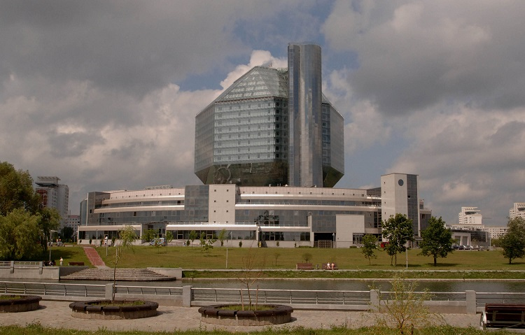 belarus-minsk-library