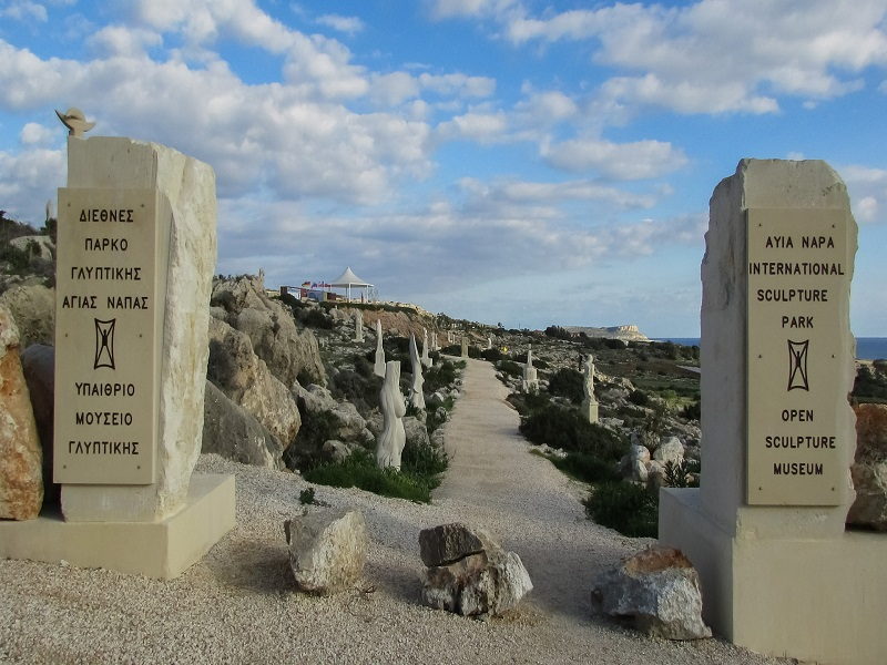 Photo of Ayia Napa Sculpture Park