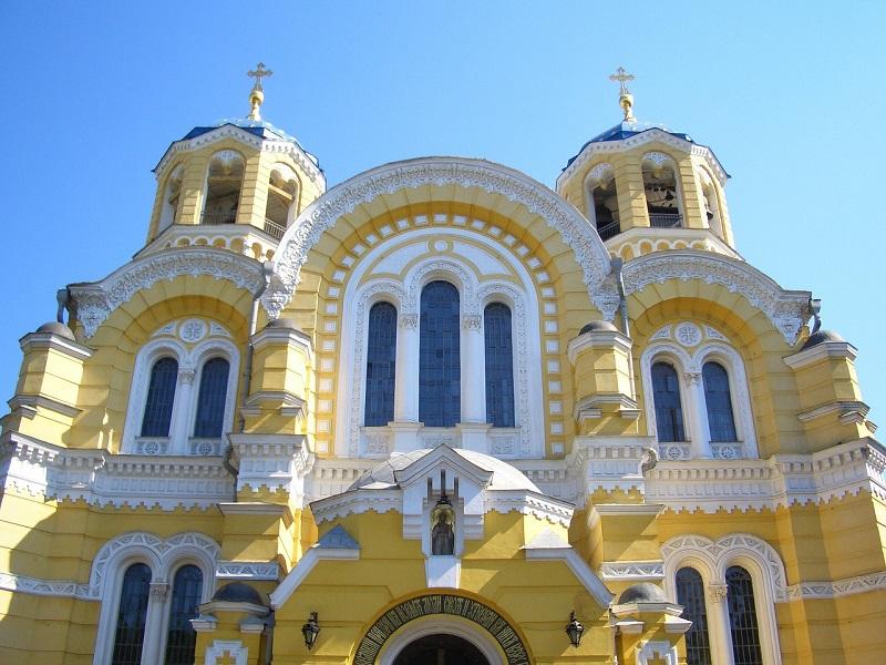 Image of architecture in Kiev